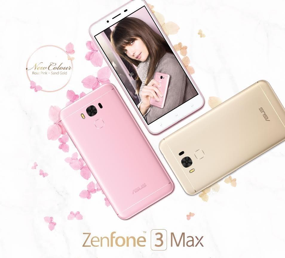 是Rose Pink、Sand Gold版ZenFone 3 Max 5.5″正式抵馬售RM999!3月31日前購買另送神秘禮品!這篇文章的首圖