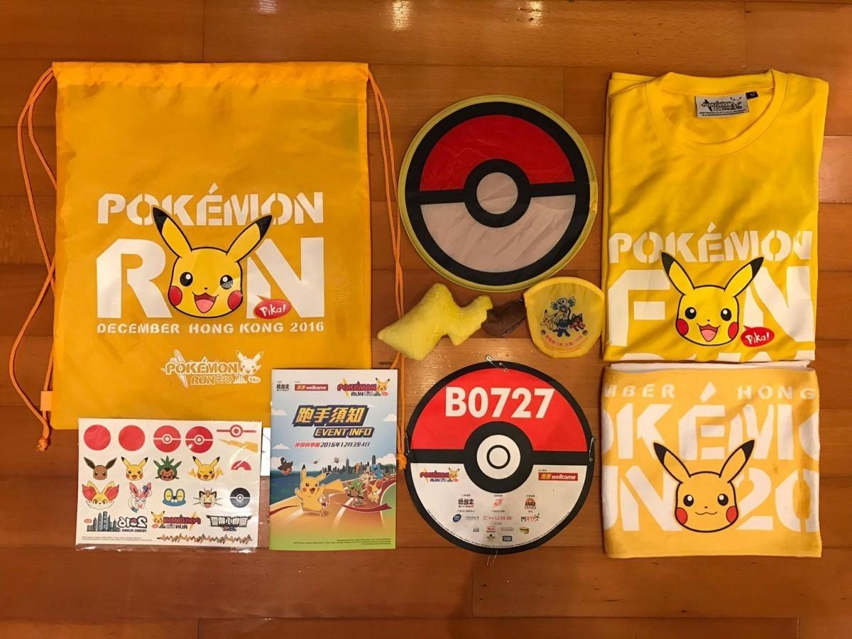 是【開箱文】Pokémon Run 2016 HK 選手包這篇文章的首圖
