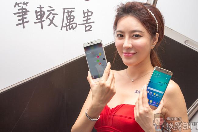 是13 個入手筆較厲害 Samsung Galaxy Note 5 的理由!這篇文章的首圖
