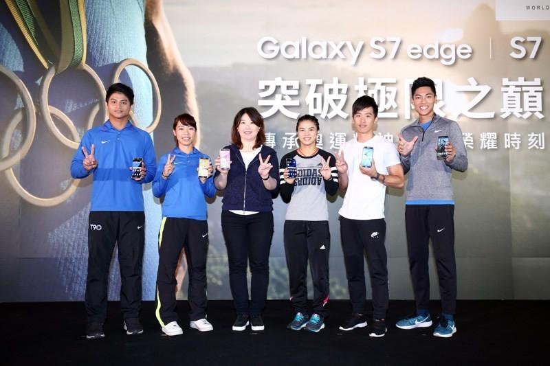 是台灣三星傳承奧運精神 藉科技協助選手精進體能訓練這篇文章的首圖