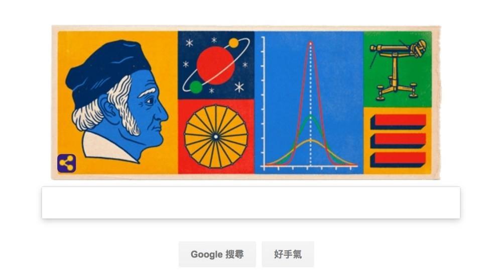 是Google塗鴉:有「數學王子」之稱德國數學家高斯第241歲冥誕這篇文章的首圖