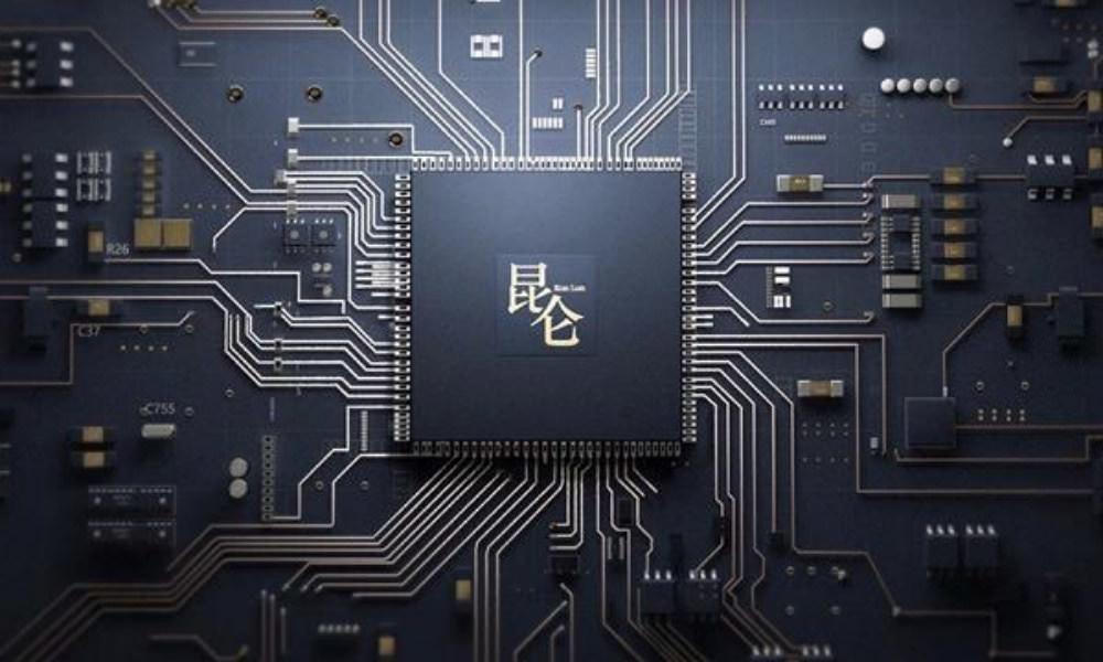 是百度打造自有人工智慧運算加速晶片「昆侖」 帶來30倍運算能力這篇文章的首圖