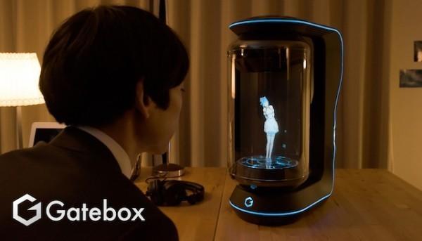 是Gatebox投影3D動漫女友  治癒心靈萌萌噠這篇文章的首圖