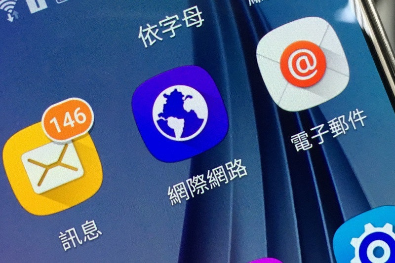 是三星強化軟體布局 Galaxy S7傳採用新瀏覽器這篇文章的首圖