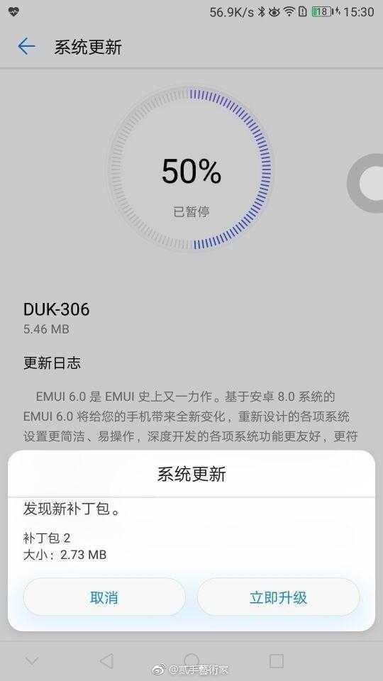 是Mate 10首發!網友曝光Huawei最新EMUI 6.0系統:基於Android 8.0打造!這篇文章的首圖