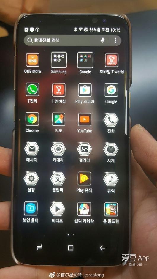 是誘惑十足!Samsung推出S8 EXO智能手機殼:內附超1500張海報,界面還有EXO元素!這篇文章的首圖
