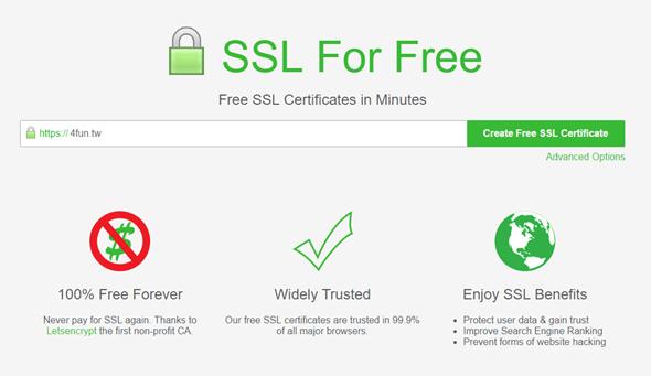 是5分鐘幫網站免費申請 SSL 憑證,4 步驟超簡單安裝到好 (網站管理員必讀)這篇文章的首圖