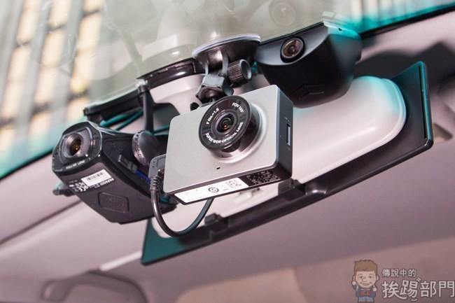 是小蟻智慧行車記錄器錄影效果與畫質如何?值得購買嗎?這篇文章的首圖