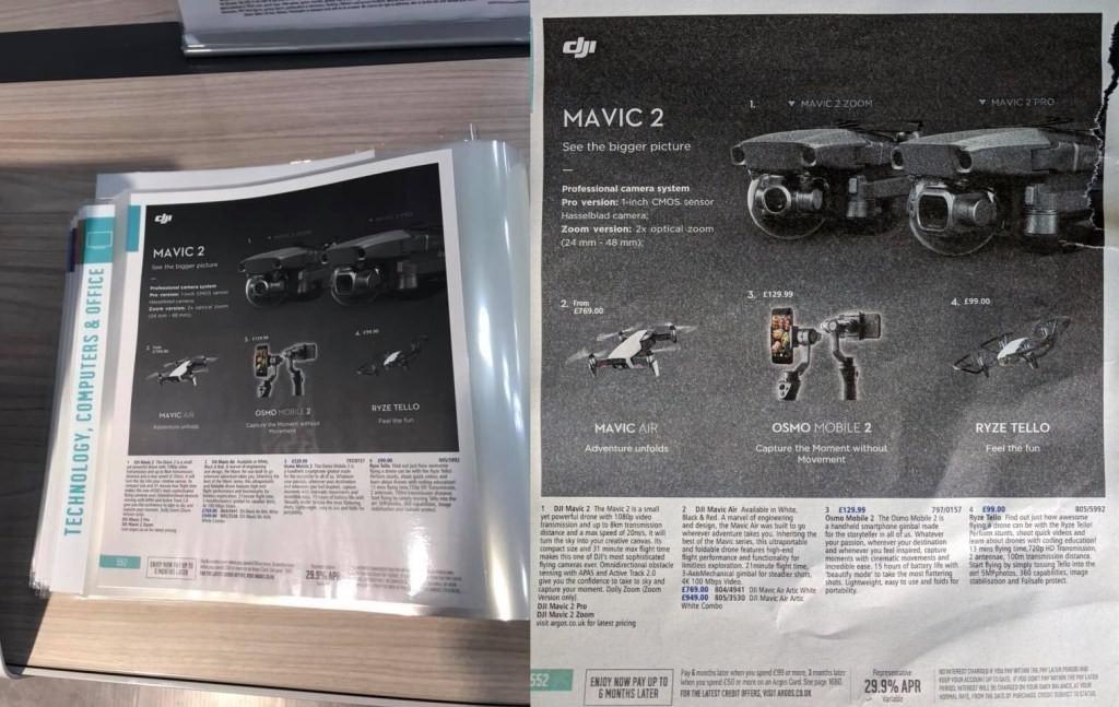 是DJI預計推出新機Mavic 2將區分Pro與Zoom兩種版本 鏡頭模組可能維持不可拆換這篇文章的首圖