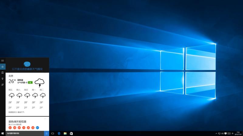 是Windows 10更新 Cortana更加了解使用者這篇文章的首圖
