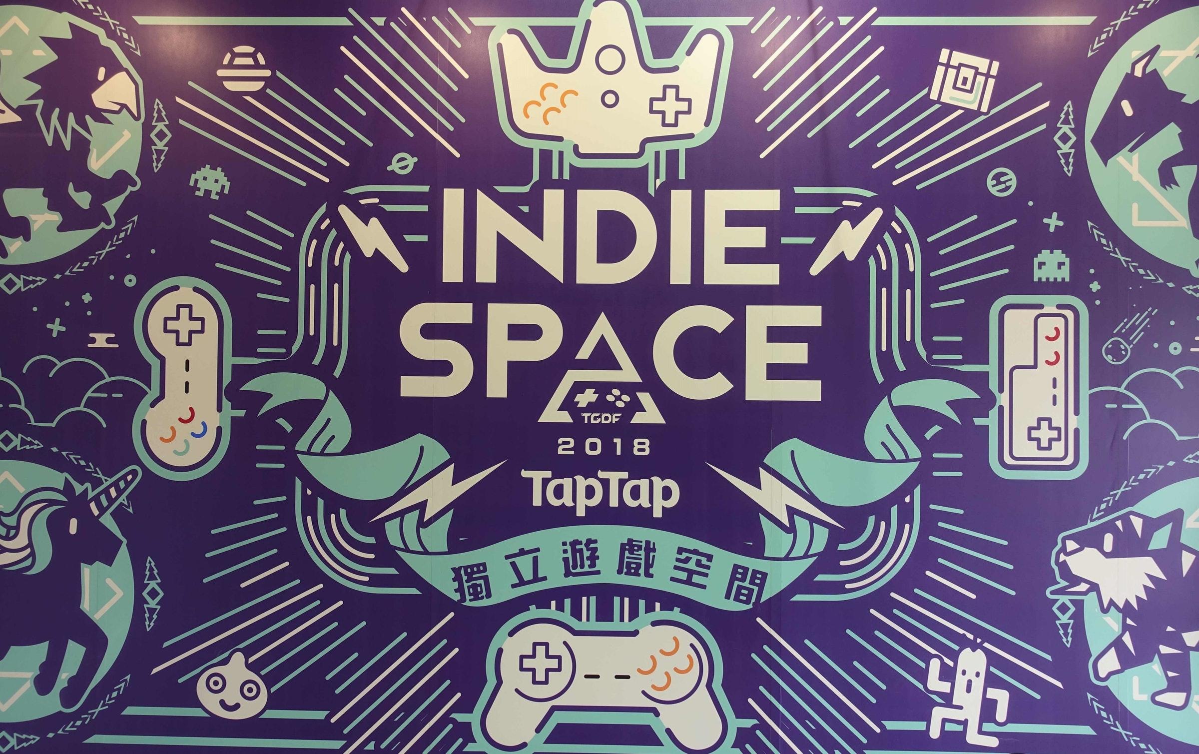 是喜歡台灣獨立遊戲?來逛逛 2018 夏日電玩展 in 華山這篇文章的首圖