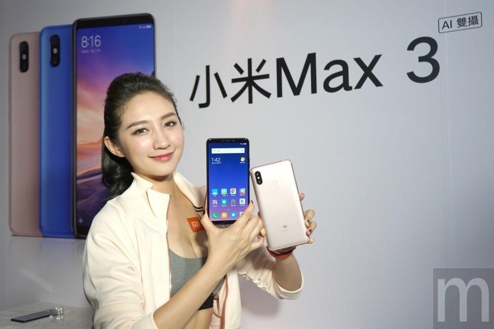 是小米Max 3填補台灣市場平板需求 強調大電量、大尺寸且容易持握的使用體驗這篇文章的首圖