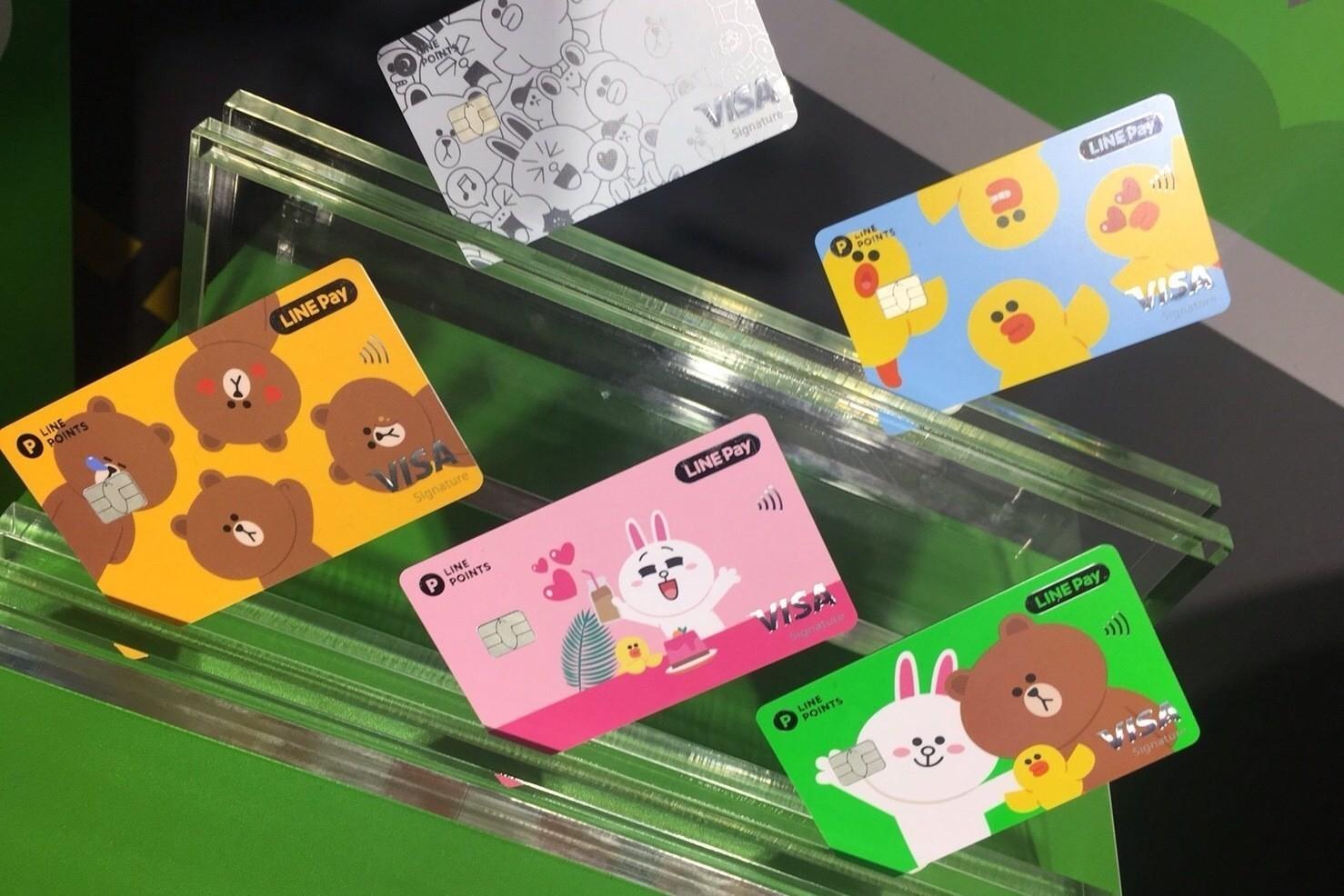 是LINE Pay一卡通帳戶將於9/3啟用 一卡通聯名卡將可透過LINE使用轉帳功能這篇文章的首圖