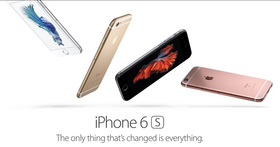 是男士們準備錢包破洞!玫瑰金iPhone 6S與6S Plus於9月25日正式上市!售價不變!這篇文章的首圖