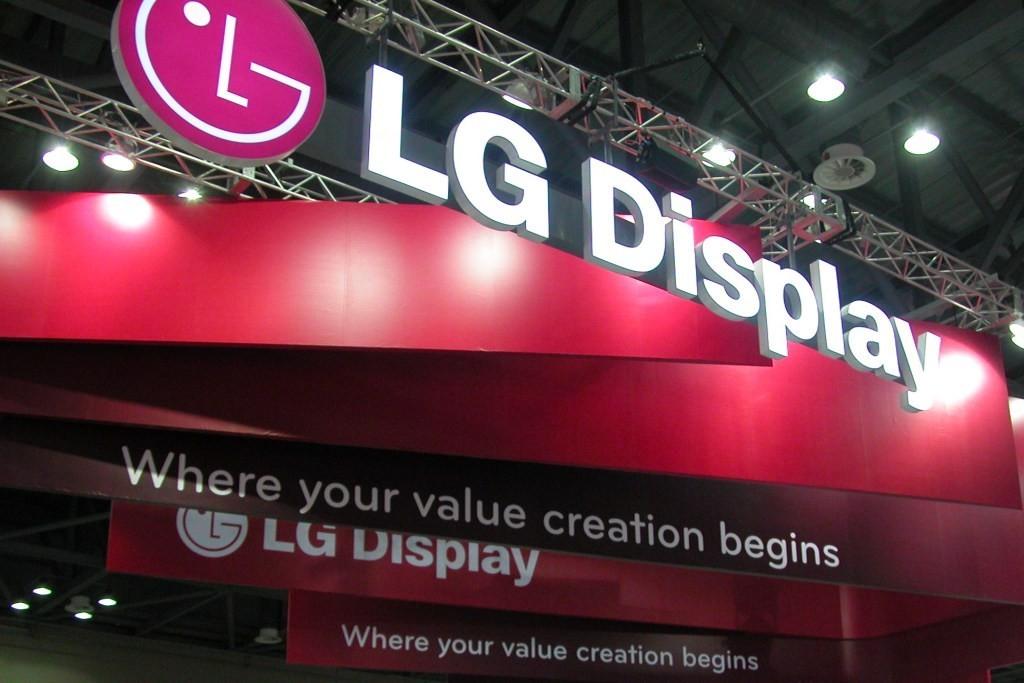 是LG證實將向三星提供LCD面板、新款iPhone仍會採用LCD螢幕這篇文章的首圖