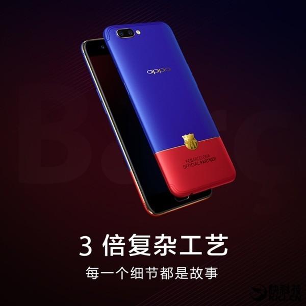 是這個背部設計…OPPO R11巴薩限量版正式發布!上籃下紅還有金邊,售約RM2240!這篇文章的首圖