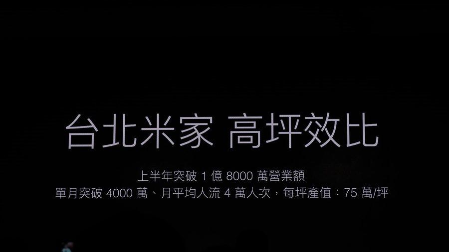 是小米來囉!將於下半年在新竹、台中、台南設立新據點這篇文章的首圖