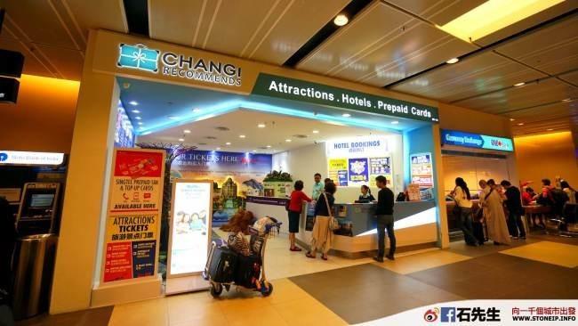 是【教學】【新加坡】樟宜機場限定 – 4G SIM Card 價格(2016 年版)這篇文章的首圖