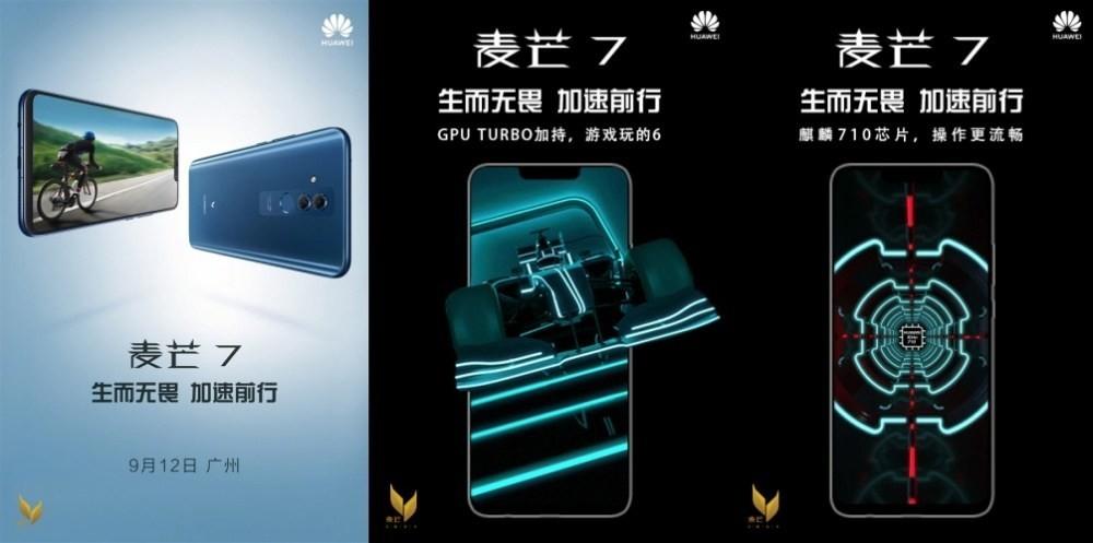是先前在歐洲市場推行的Mate 20 Lite 將在中國市場以麥芒7名稱銷售這篇文章的首圖