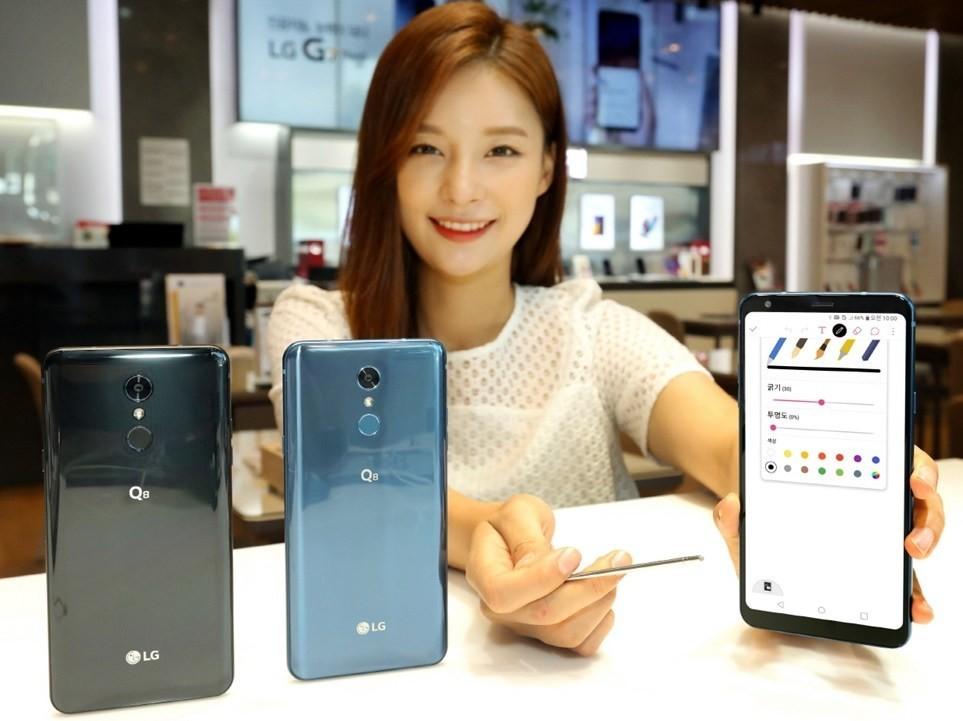是IFA 2018開展前,LG宣布推出附加手寫筆的新款入門手機2018版Q8這篇文章的首圖