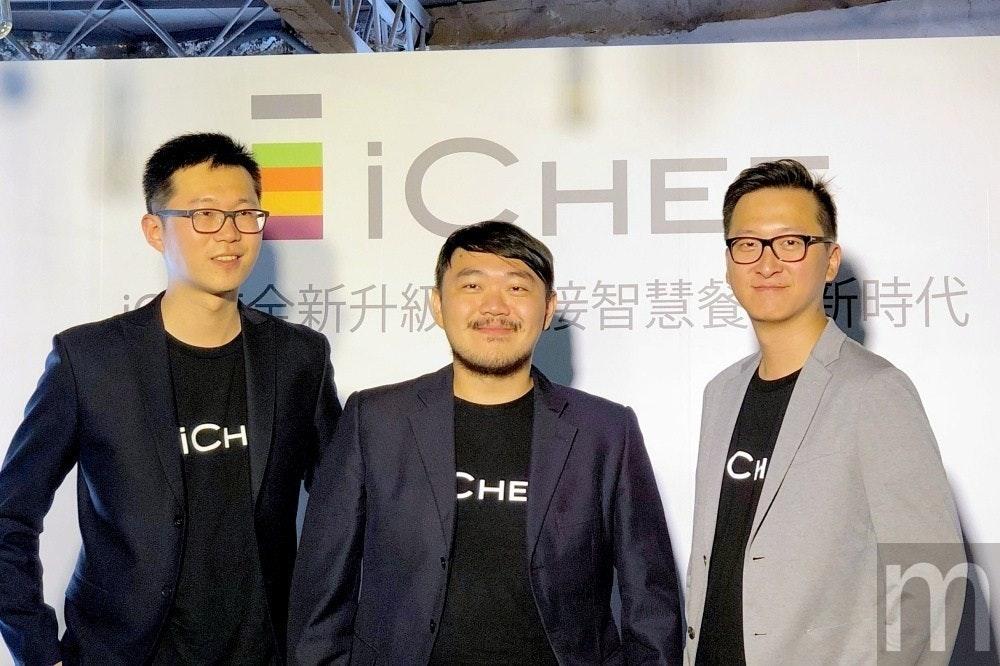 是iCHEF迎接全面正向成長 推出「飛碟一號」協助中小店家建立更準確的「熟客」輪廓這篇文章的首圖