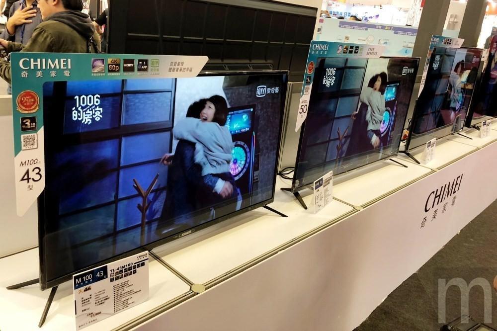 是奇美計畫夏季再次推出電競顯示器,預計下半年推出模組化可拼接商用顯示器這篇文章的首圖