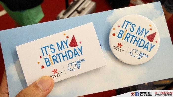 是【航空】香港航空的生日禮遇,讓你有一個正當理由跟空姐合照這篇文章的首圖