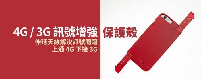 是中國手機同步有望,Google Contacts 獨立上架這篇文章的首圖