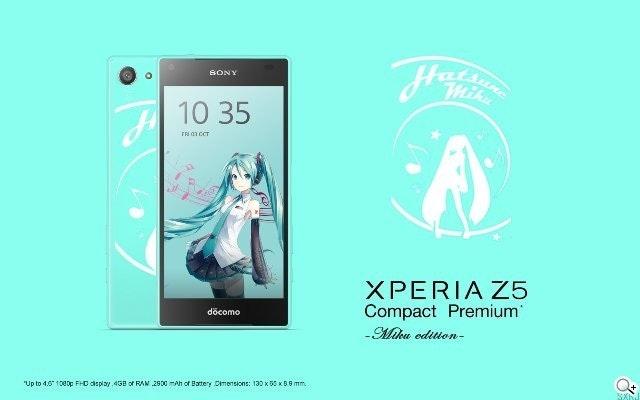 是Sony將推Xperia Z5 Compact初音版,而且還是豪華規格!這篇文章的首圖