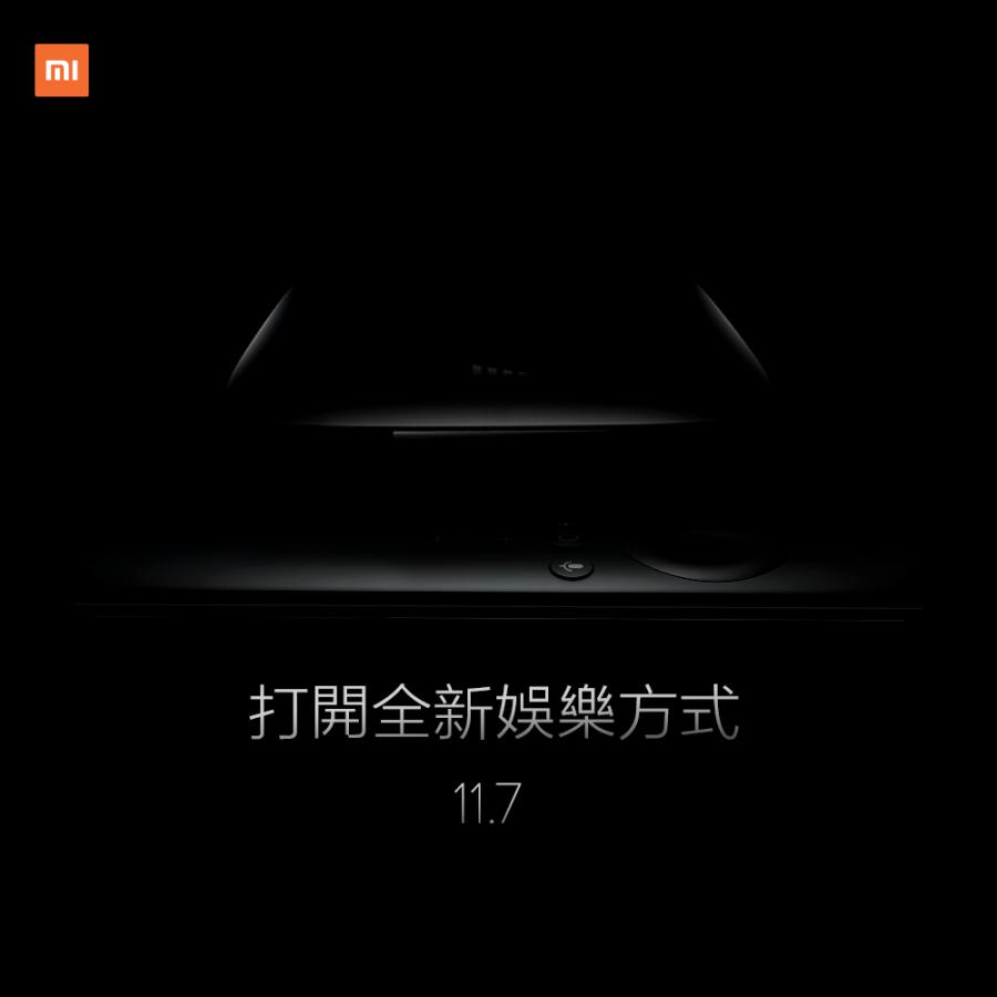 是小米盒子終於來了!小米盒子國際版11.7日台灣正式發表這篇文章的首圖