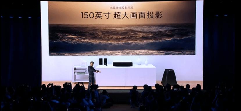 是米家重磅發表「米家激光投影電視」超近距離投影 150 吋巨大畫面螢幕這篇文章的首圖