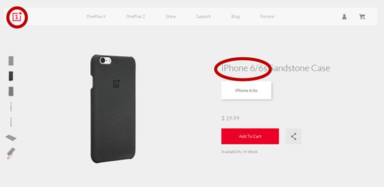 是OnePlus推iPhone 6/6s手機殼?!OnePlus X表示:到底還是不是親爹啊?!!這篇文章的首圖
