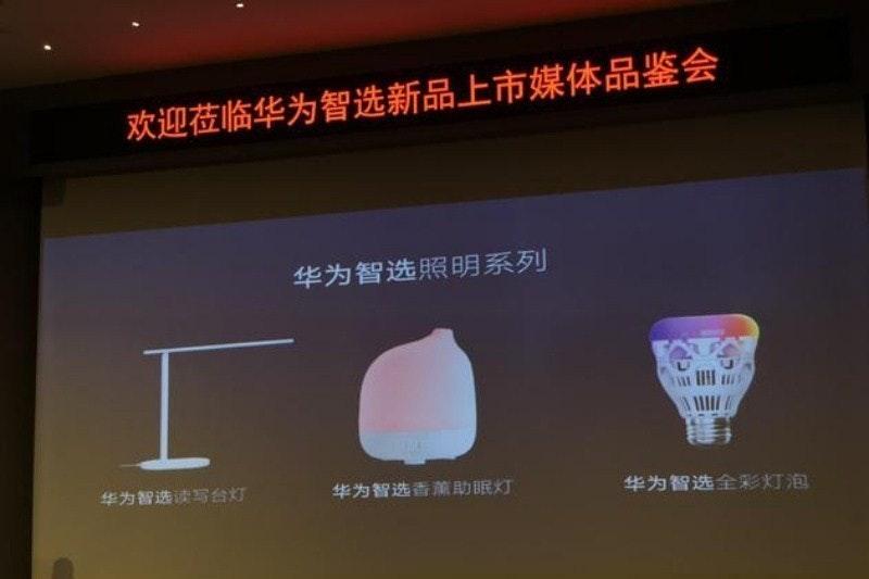 是華為宣布進軍物聯網市場 未來3年建立1000億台設備連接生態規模這篇文章的首圖