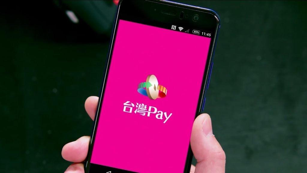 是要做電子支付統一大後台?財金:沒這打算,先拼台灣 Pay 與共通 QRCode 要緊這篇文章的首圖