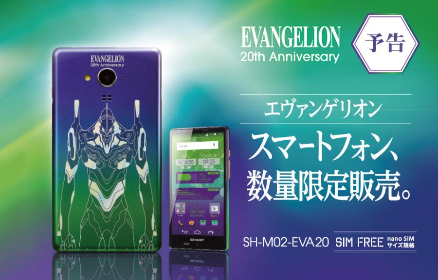 是日本新世紀福音戰士 EVA 20 週年紀念三萬台限定版手機11月2日開放預購!這篇文章的首圖