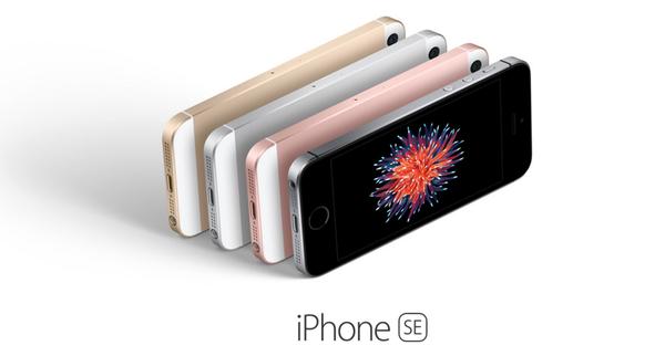 是iPhone SE 與其他 iPhone 規格比較(含售價)這篇文章的首圖