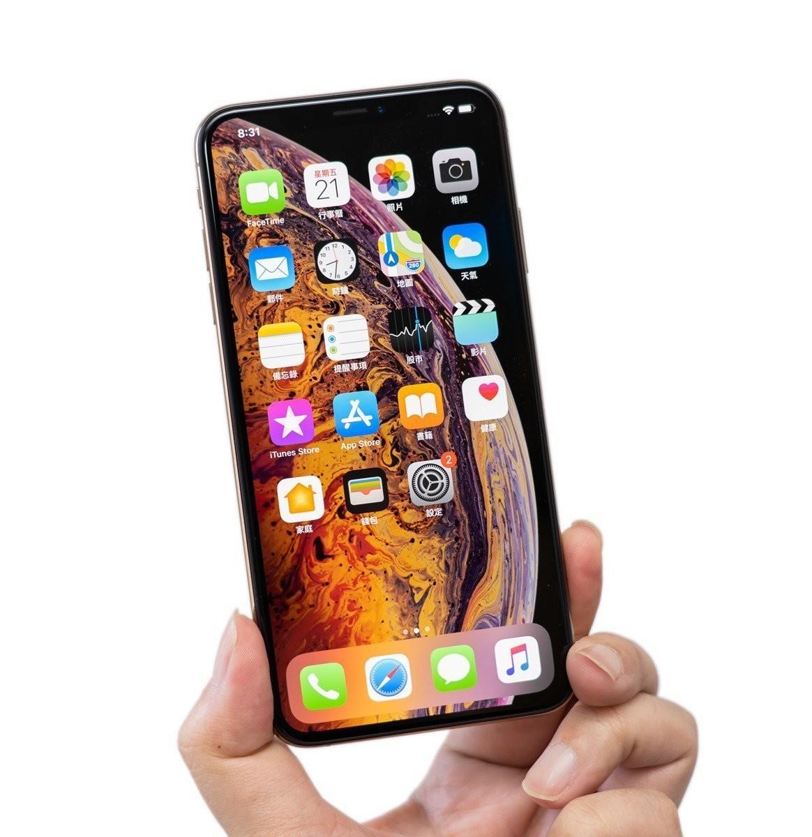 是史上最貴!台版 iPhone Xs Max 開箱 (金色機開箱),看看盒中有什麼?( iPhone Xs Max unboxing)這篇文章的首圖