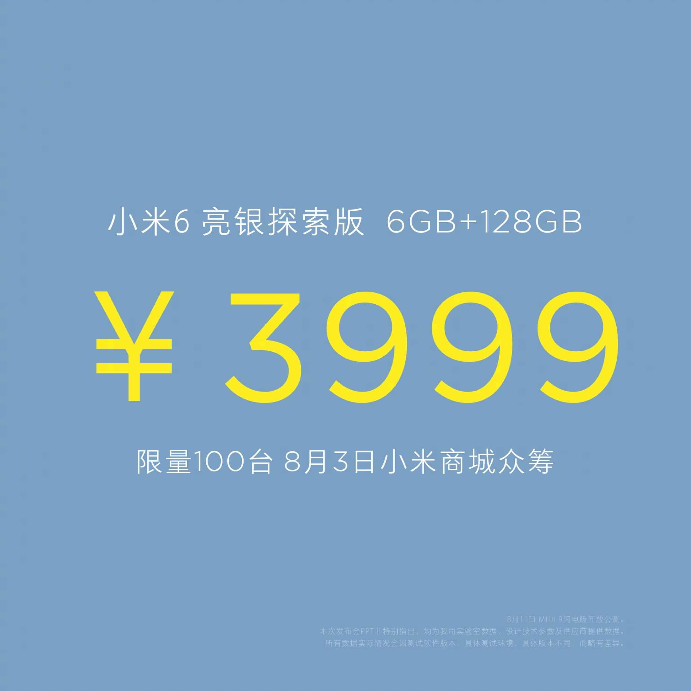 是小米5X發布會有彩蛋:超酷炫亮銀版小米6來了!8月3日小米商城眾籌,要價約RM2535!只有限量100台!這篇文章的首圖