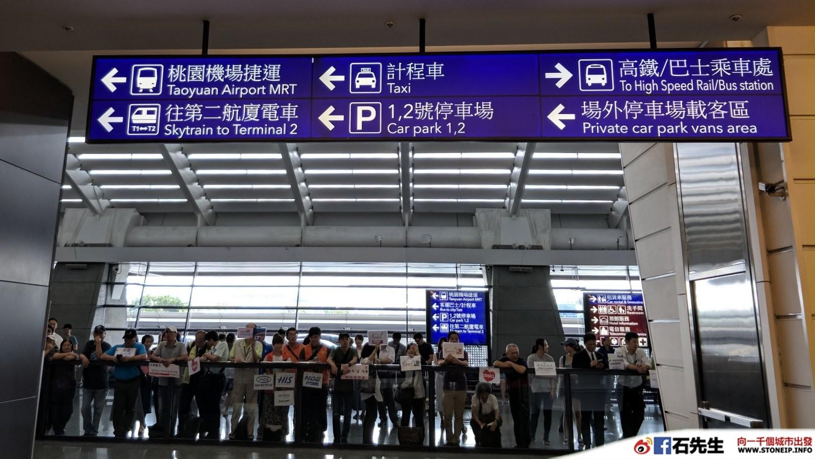 是【台灣.桃園機場】最新「桃園捷運」,30 分鐘特急前進台北市區這篇文章的首圖