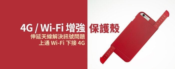 是小米與 Qualcomm 達成 3G/4G 授權,走向開發 SoC 晶元之路這篇文章的首圖