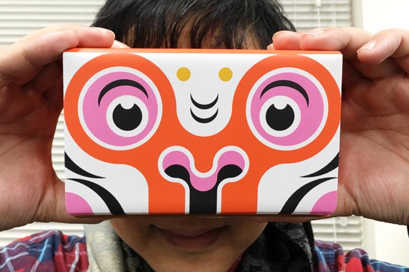 是拿到猴年款Cardboard後 可以體驗哪些VR內容?這篇文章的首圖
