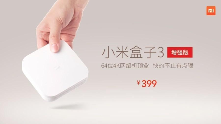 是效能提昇100%的小米盒子3 增強版 3 月 18 日 399 元人民幣正式開賣!這篇文章的首圖