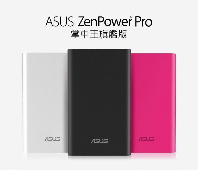 是送上「ASUS ZenPower Pro 10050mAh 電池」五枚這篇文章的首圖