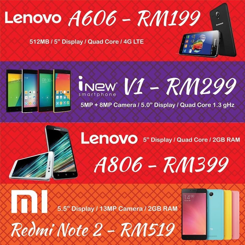 是Satu Gadget迎春送總值RM16888禮品! 送iPhone 6s及電視等等,只限1月22日至24日!這篇文章的首圖