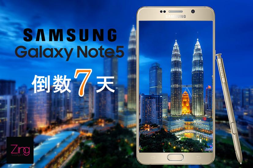 是來了?這麼快就來了?!Galaxy Note 5大馬上市鎖定9月3日!!這篇文章的首圖