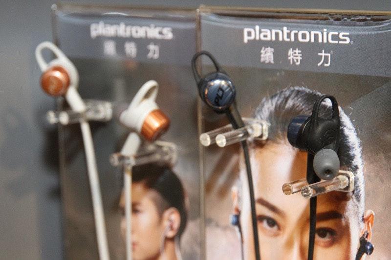 是Plantronics新推兩款耳機 對應運動、商務用途這篇文章的首圖