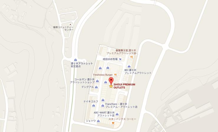 是【東京.成田機場】SHISUI PREMIUM OUTLETS(酒酒井)- 離開前再掃貨這篇文章的首圖