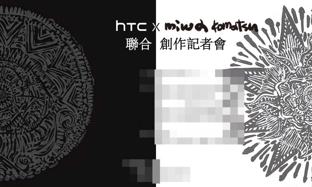 是HTC將攜手知名銅板畫藝術家小松美羽 或許將以VR呈現不同美感這篇文章的首圖