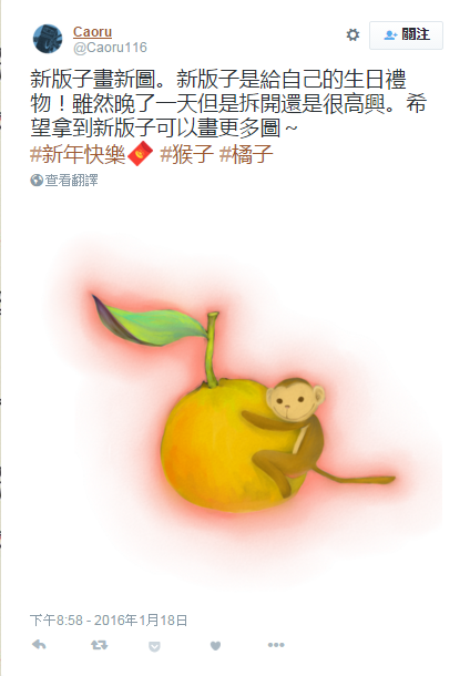 是Twitter迎接農曆新年 推紅包專屬hashtag這篇文章的首圖