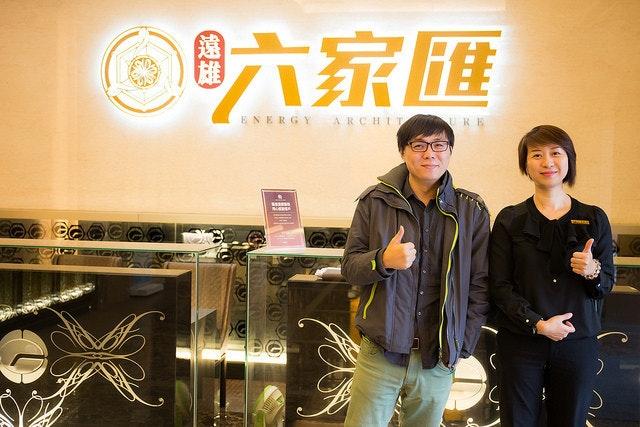 是台北竹北「雙北」生活圈成形 新竹六家匯賞屋實紀這篇文章的首圖